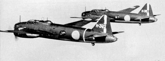 Mitsubishi G4M 3